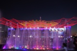 Bishkek by night