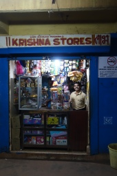 Krishna in his shop was the cornerstone of Rajbag and we couldn't get enough of his crusty (onion) balls